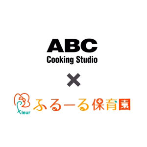 ABC cooking × Aveniale  画像